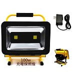 LED 移動式充電探照燈 100W白光【普通款5H】黃殼