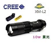 LED手電筒 T6-10 大迷你 10w白光  (附18650鋰電池+充電器)