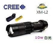 LED手電筒 T6-09大迷你10W白光 (附18650電池+充電器)