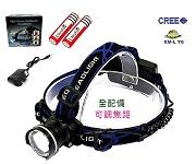 LED頭燈 T6-010 黑色10w   (附18650電池+充電器)
